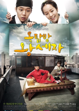 Rooftop Prince Sub Indo Streaming : rooftop, prince, streaming, Download, Rooftop, Prince